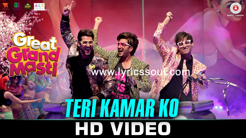 The Teri Kamar Ko lyrics from 'Great Grand Masti 2016', The song has been sung by Sanjeev Rathod, Darshan Rathod, Kanika Kapoor. featuring Riteish Deshmukh, Vivek Oberoi, Aftab Shivdasani, . The music has been composed by Sanjeev-Darshan, , . The lyrics of Teri Kamar Ko has been penned by Kumaar,