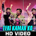 Teri Kamar Ko Lyrics Great Grand Masti 2016 | Sanjeev Rathod | Riteish Deshmukh
