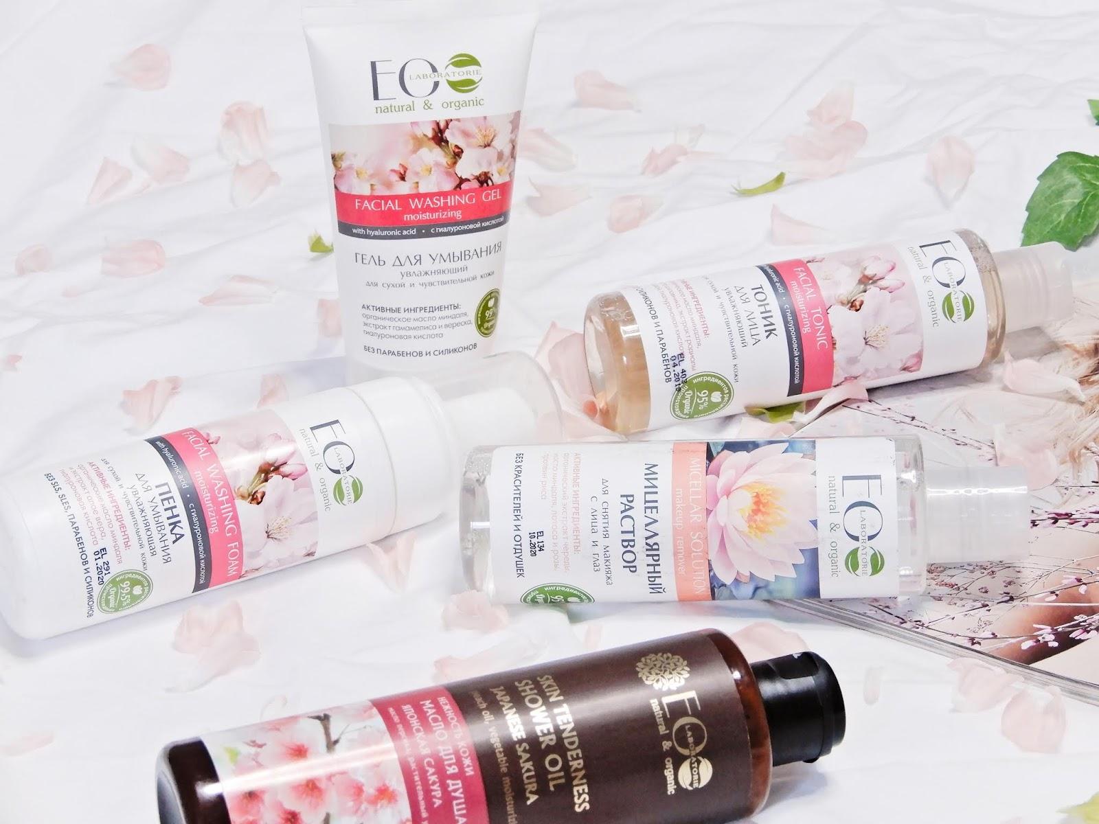 EO Laboratorie (Ecolab) | Rosyjskie kosmetyki naturalne