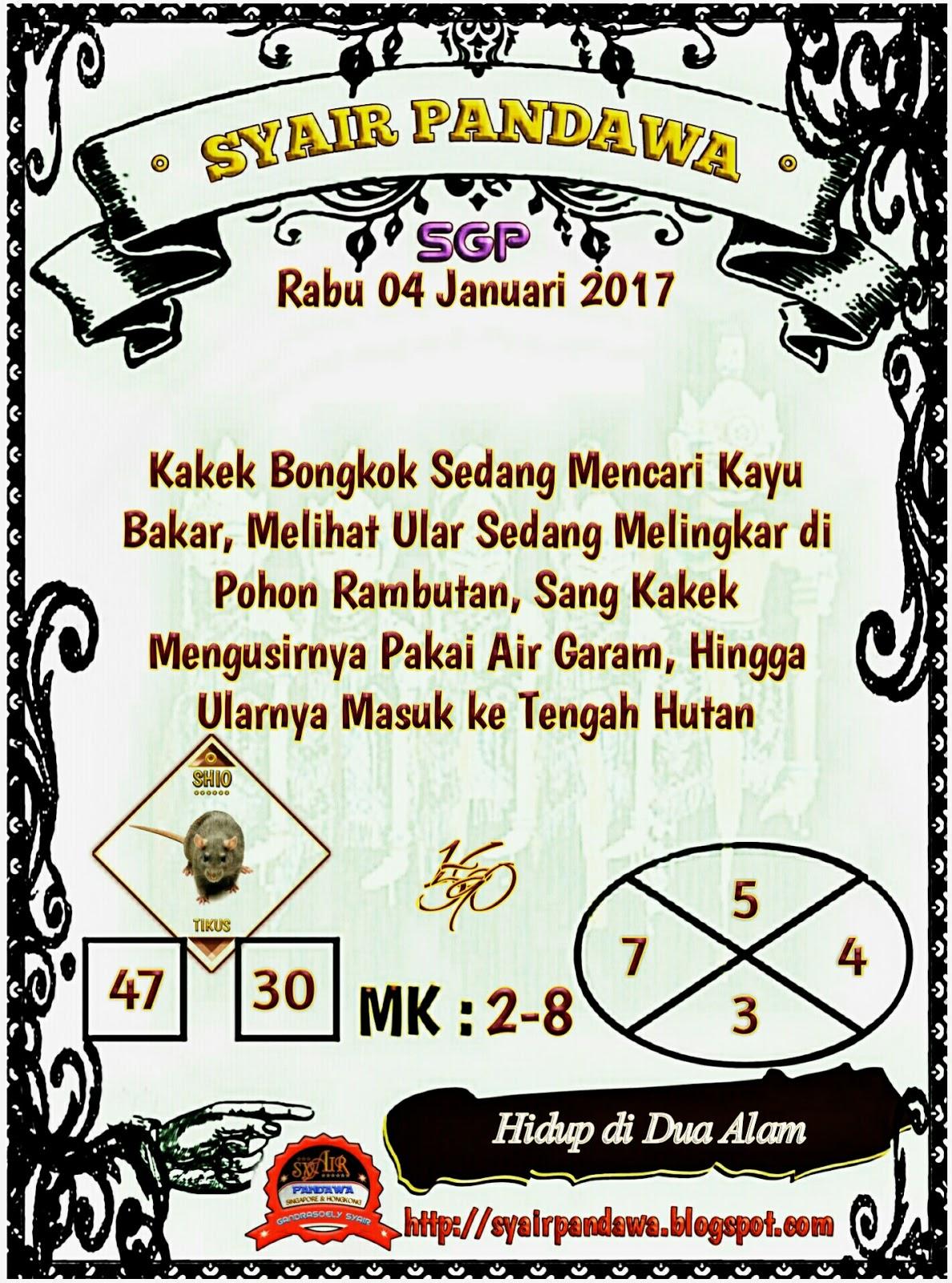 Syair Sgp Rabu 04 Jan 2017 Indowlatoto