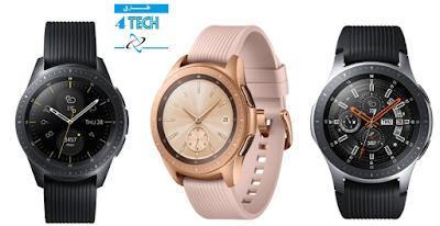سامسونج جالكسي واتش Galaxy Watch