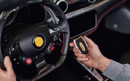 Kunci Mobil Yang Seharga Mobil Ini Luar Biasa