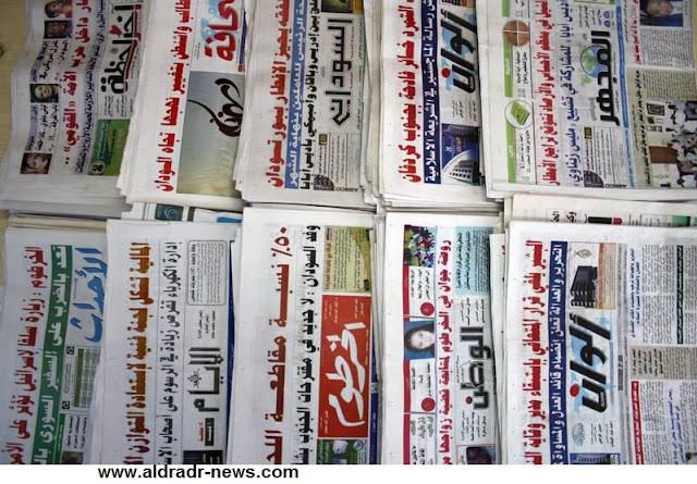 عناوين الصحف السياسية السودانية الصادرة صباح اليوم السبت 31 ديسمبر 2016