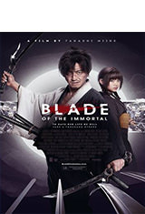La espada del inmortal (2017) DVDRip Español Castellano AC3 5.1 / Latino AC3 2.0