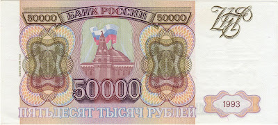 money currency 50000 Russian Rubles banknote bill