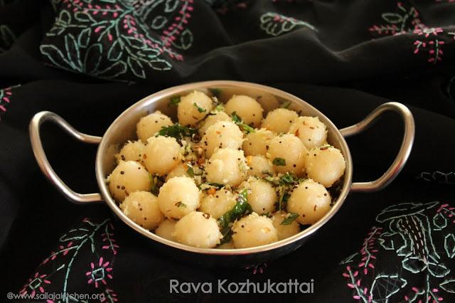 images of Rava Kozhukattai Recipe / Rava Mini Kolukattai / Rava Ammini Kozhukattai Recipe / Sooji Kozhukattai Recipe