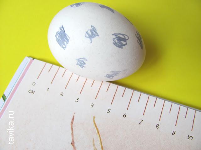 Яйцо любит тишину - развивающее занятие для детей