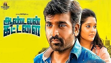 andavan kattalai full movie new tamilanda