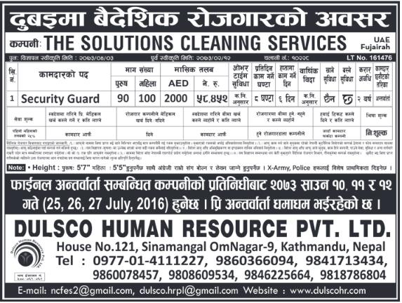 Jobs For Nepali In Dubai, Salary -Rs.58,000/