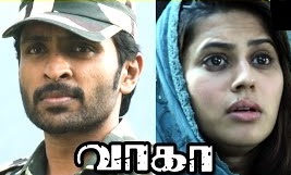 Wagah Tamil movie scenes | Vikram Prabhu realise Ranya is Pakistani | Karunas