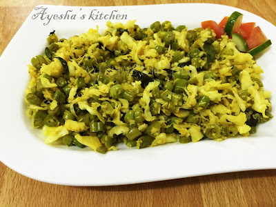 CABBAGE BEANS THORAN - KERALA RECIPES