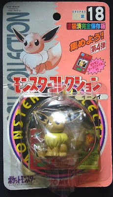 Eevee Pokemon figure Tomy Monster Collection series