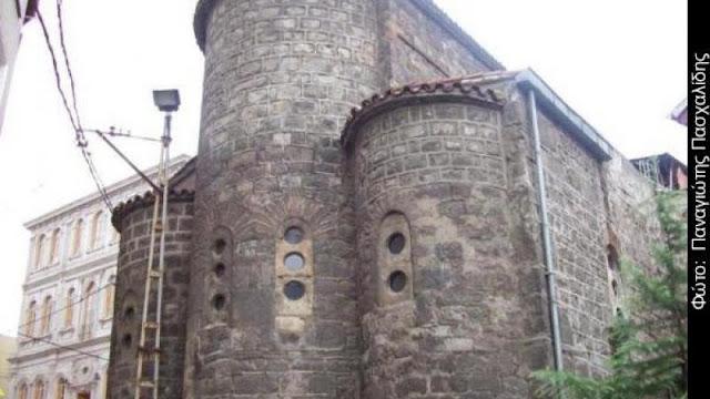 Η Αγία Άννα είναι η πρωιμότερη από τις εκκλησίες που σώζονται σήμερα στην Τραπεζούντα
