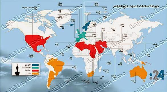 عدد ساعات الصيام فى رمضان 2014 -1435 جميع دول العالم
