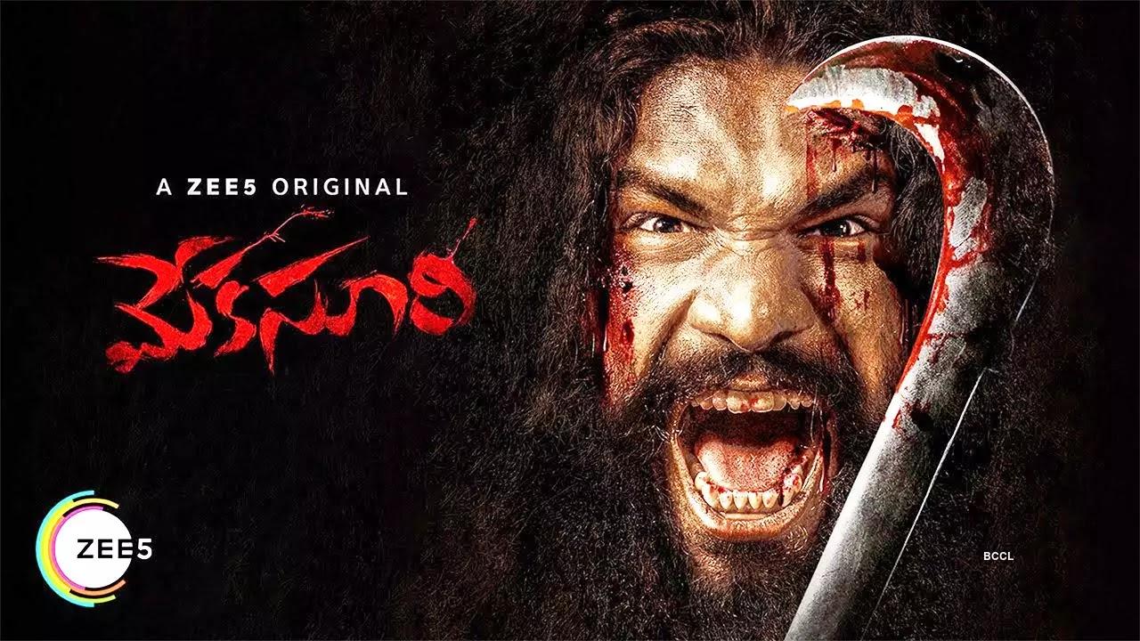 Meka Suri Full Movie Review in 3Movierulz