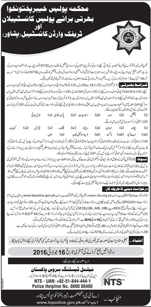 Police Constable and Traffic Wardon Constables Jobs in All District through NTS