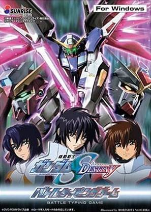 gundam seed destiny pc game free download download free games full version pc. Black Bedroom Furniture Sets. Home Design Ideas