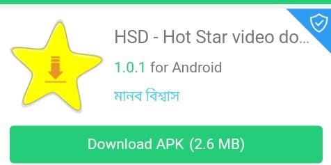 Hotstar Video Downloader for Android | Hotstar Video Downloader Link