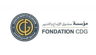 صندوق الإيداع والتدبير - Fondation-CDG