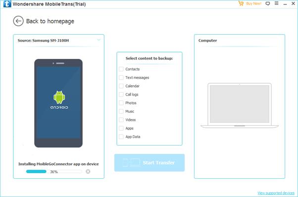 برنامج Mobile Trans لنقل الاسماء والرسائل بين الهواتف
