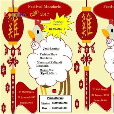 Event Festival Mandarin 2017 by D'Mall Depok