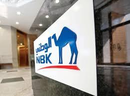 وظائف خالية فى بنك الكويت الوطنى NBK فى مصر 2018