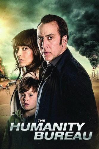 El agente (2017)