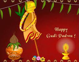 Gudi Padwa 2016 Quotes