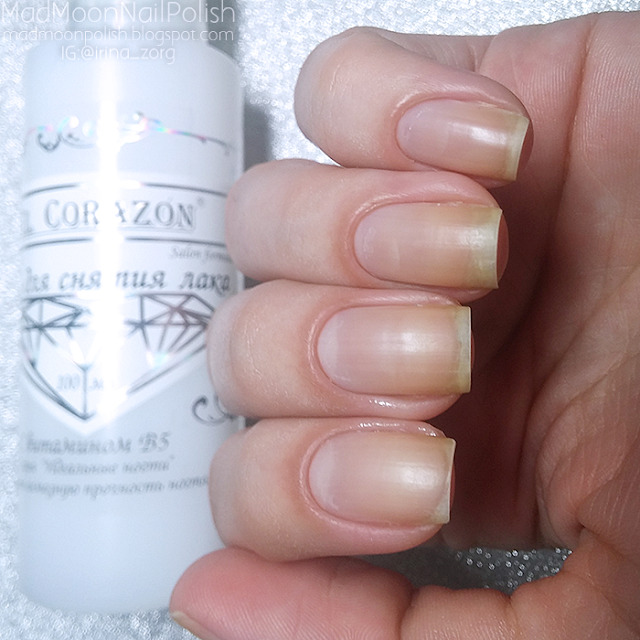 """Гель для снятия лака EL CORAZON с витамином В5 серия """"Идеальные ногти"""""""