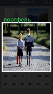 По дороге идут мальчик с девочкой, у школьника в руках портфель
