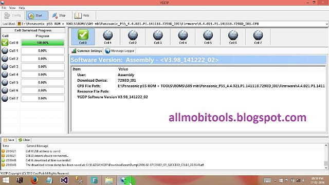 YGDP Tool Free Download Latest Version V4 0 3 Full Setup