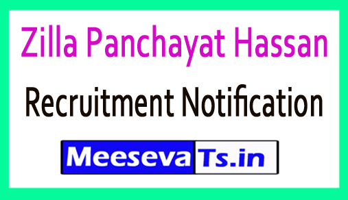 Zilla Panchayat Hassan Recruitment