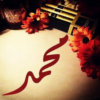 أسماء أولاد 2018 ومعانيها..أسماء أولاد إسلامية راقية بجميع الحروف جديدة من القرآن إختاري إسم إبنك 1 15/2/2018 - 7:56 م
