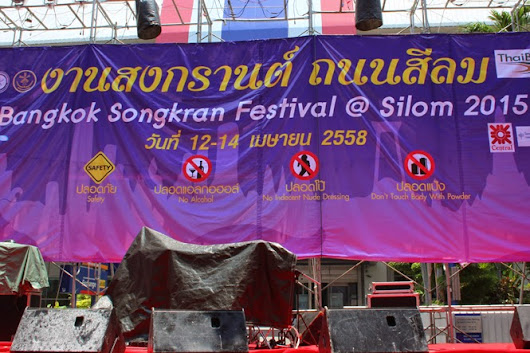 Thailand: A morally impeccable Songkran