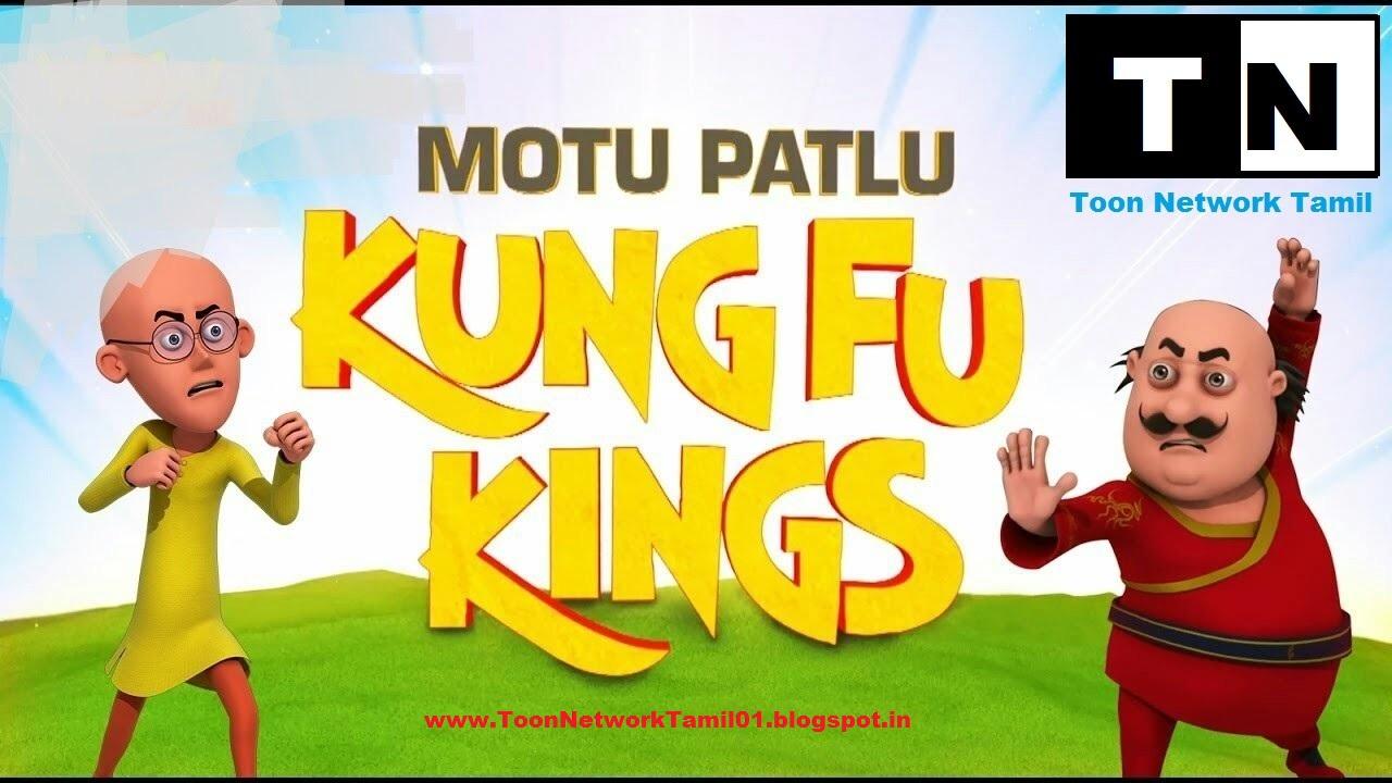 Motu Patlu Kung Fu Kings Hd480p Tamil Hindi X264 600mb