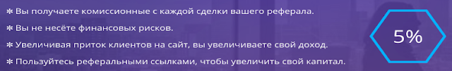 gllobex.biz отзывы