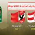 إليك ترددات القنوات المجانية و المفتوحة الناقلة لمباراة إياب نهائي دوري أبطال أفريقيا 2017