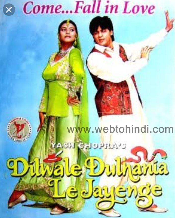 Dilwale Dulhania Le Jayenge 1995 Shah Rukh Khan Kajol Movie About