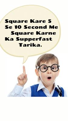 Square Karna Secondo me.