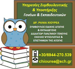 http://www.chiourea.gr/2009/03/blog-post_2286.html