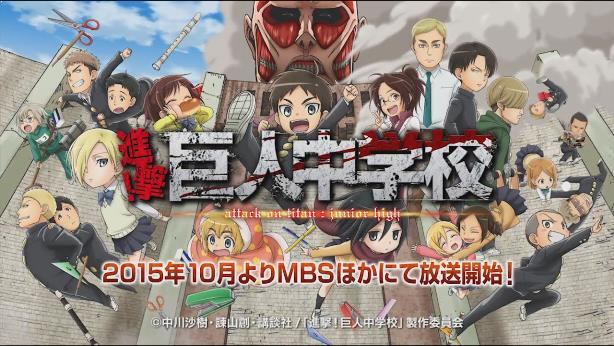 Top Best School Comedy Anime List - Shingeki! Kyojin Chuugakkou (Attack on Titan: Junior High)