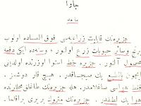 Eratnya Hubungan Bahasa Turki dengan Bahasa Arab