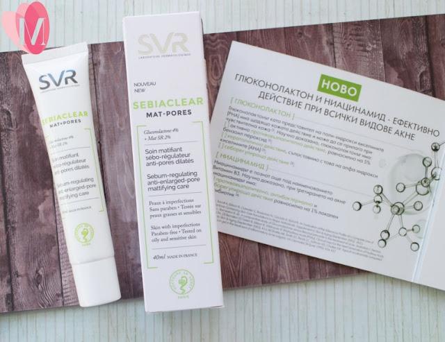 Review bộ đôi kem dưỡng da kiềm dầu và trị mụn nhà SVR