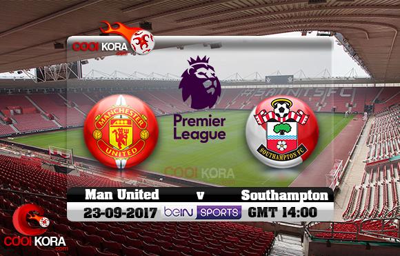 مشاهدة مباراة ساوثهامبتون ومانشستر يونايتد اليوم 23-9-2017 في الدوري الإنجليزي
