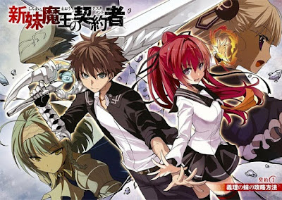 Download Anime Shinmai Maou No Testament BD OVA Spesial 1