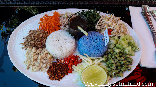 A colourful and tasty southern Thai dish of rice