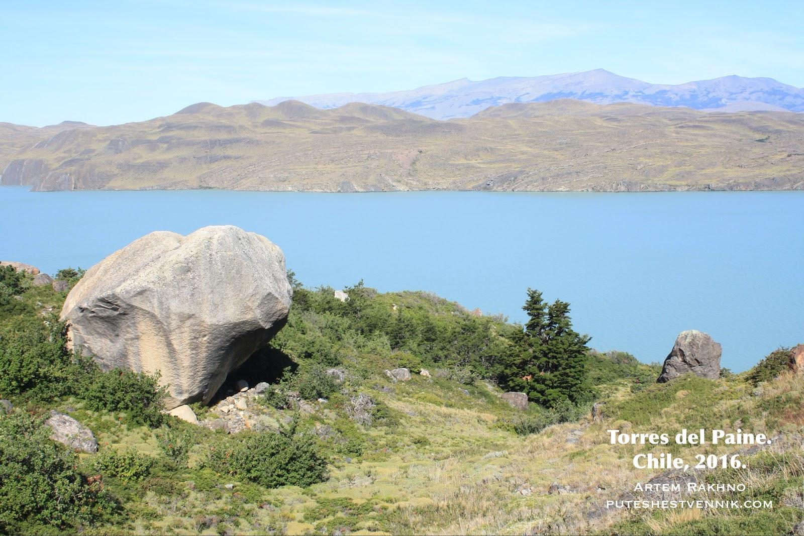 Камень на берегу озера
