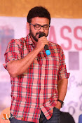 Venkatesh at Babu Bangaram SuccessMeet-thumbnail-5