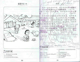 Reading and Learning Resources: Chinese Picture Essay 1-15