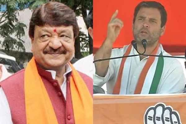 kailash-vijayvargiya-told-rahul-gandhi-not-able-to-become-parshad